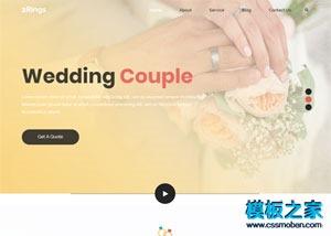 婚礼营销公司响应式模板