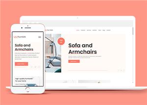 家具销售公司网站模板