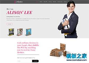 图书出版社网页模板