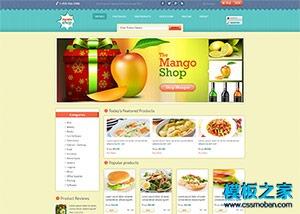 html5美食商城静态网页模板