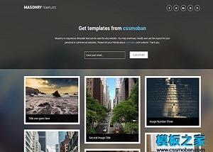 个人商业网站模板