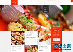HTML5美食主题餐饮网站模板
