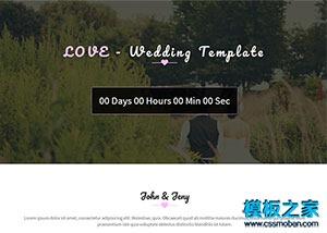 粉色婚庆公司html5响应式网站模板