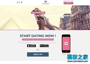 恋爱交友app小程序网站模板