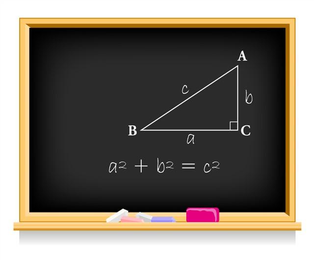 勾股定理数学插画