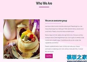 甜品餐厅主题网站模板