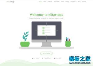 手机appUI设计公司响应式网站模板