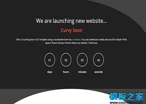 个人博客商业宣传网站模板