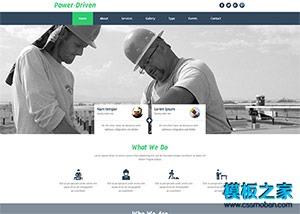 建筑施工器材网站模板