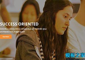 校园教学移动网络教育web网站模板