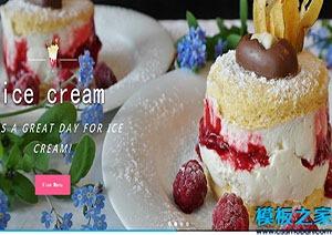 冰淇淋甜品商店web网站模板