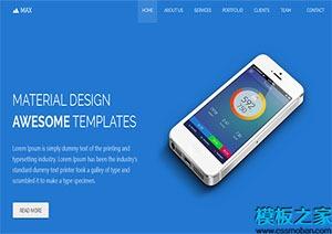 响应式个人商业网站模板