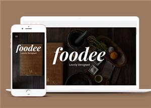 美食餐饮行业网上订餐系统网站模板