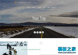 旅行社网站设计模板