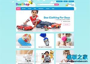 kid儿童用品商城网站模板