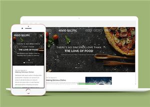 创意大气响应式美食餐饮行业网站模板