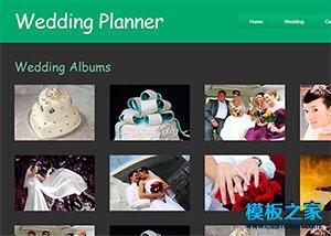 大型婚庆公司网站模板