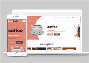 暖色好看宽屏咖啡茶餐厅HTML5网站模板