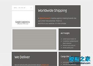 仿flash响应式商务外贸企业模板