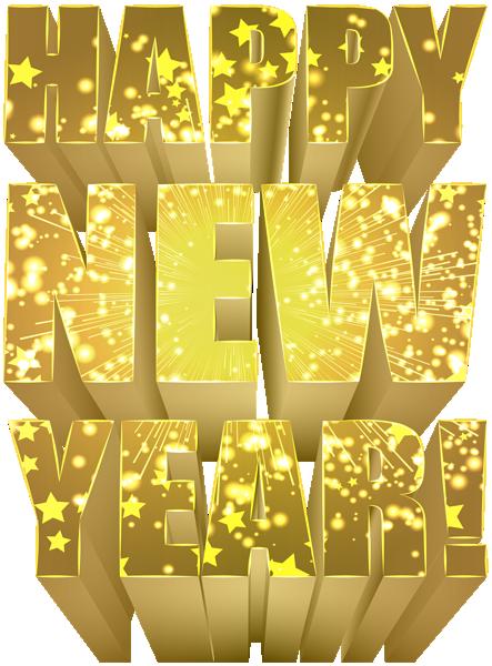 金色立体新年快乐