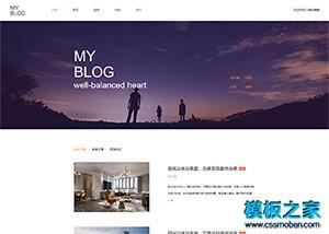 自媒体个人主页html5网站模板