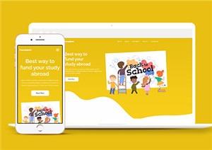 儿童幼教美术培训班网站模板