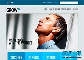 成功人士个人介绍网站模板