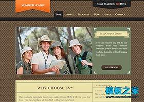 大学教育网站网页模板