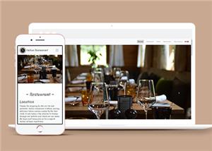 高端响应式在线预约美食餐厅网站模板
