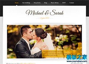 交友婚嫁行业网站模板