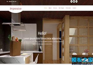 精品室内设计公司导向式网站模板