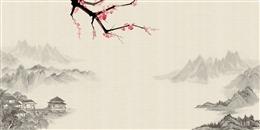 山水画卷背景图