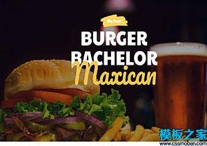 Burger汉堡薯条主题餐厅网站模板