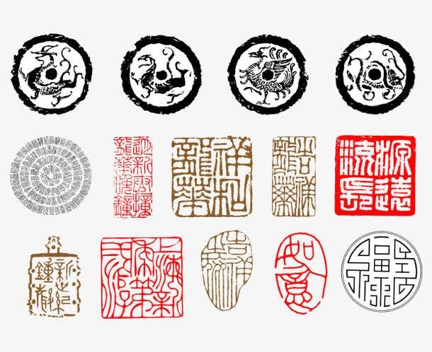 传统花纹印章图案
