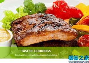 餐厅美味食物首页展示模板