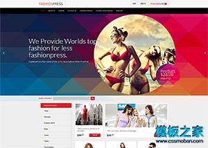 外贸女装产品展示模板
