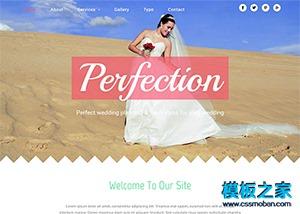 婚庆婚嫁公司网站模板