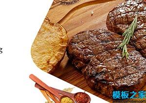 特色牛排餐厅主题网站响应式模板