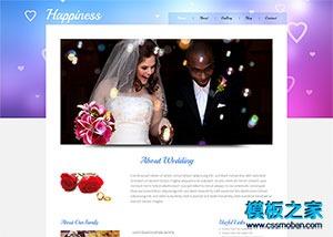 Wedding婚庆礼品公司企业官网模板
