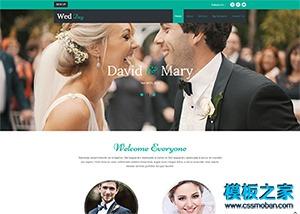 响应式婚庆公司网页模板