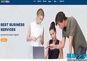 商业金融咨询公司网站模板