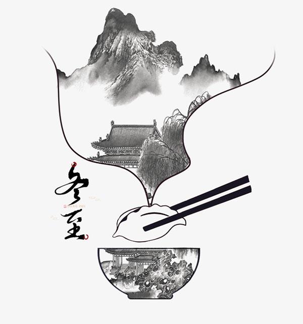 冬至饺子中国风插画