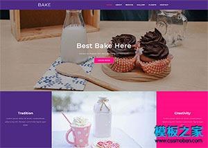 面包西点烘培培训学校网站模板