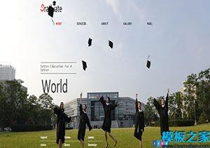 研究生院引导式首页网站模板