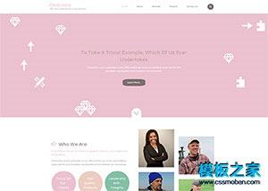艺术培训机构网页模板