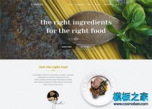 精品餐厅美食店响应式网站模板