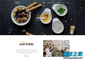 高端精品面包烘培店网站模板