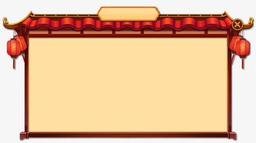 古典标题框