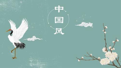 文艺中国风图片