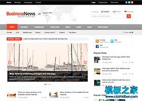 新闻媒体杂志商业网站模板